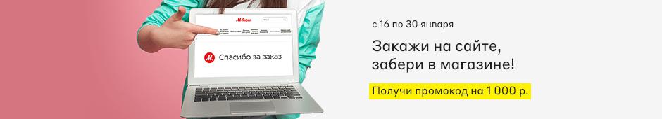 macbook pro купить в кредит