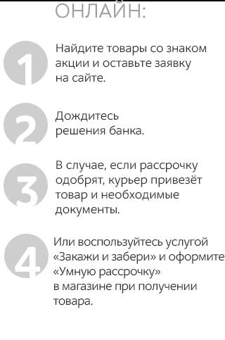 Быстрый кредит на карту украина круглосуточно