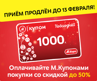 Займ 50 000 рублей срочно в туапсе