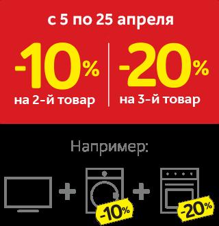 2571c55fc01c5 М.Видео - интернет-магазин цифровой и бытовой техники и электроники ...