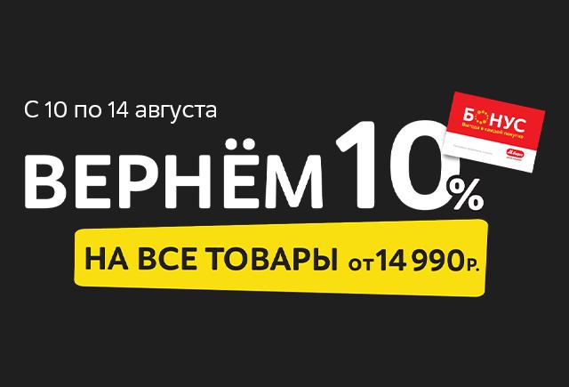 Мвидео В Чайковском Каталог Товаров Цены Магазин