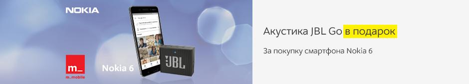 Акустика JBL Go в подарок к смартфону Nokia 6