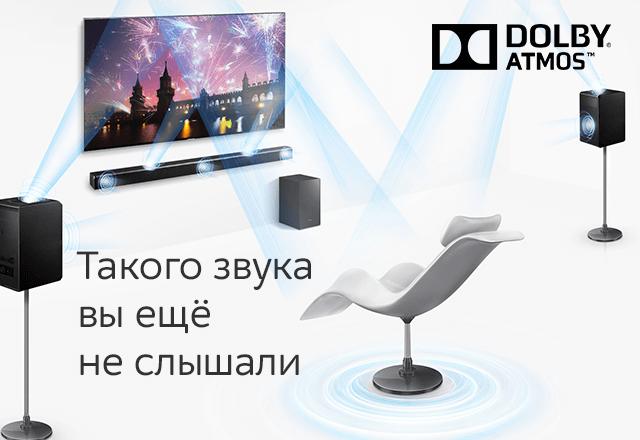 a55c4bdc7f8a3 М.Видео - интернет-магазин цифровой и бытовой техники и электроники, низкие  цены, большой каталог, отзывы. - Dolby Atmos: живой, объёмный звук - Москва