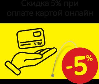 f820c75c0286 М.Видео - интернет-магазин цифровой и бытовой техники и электроники ...