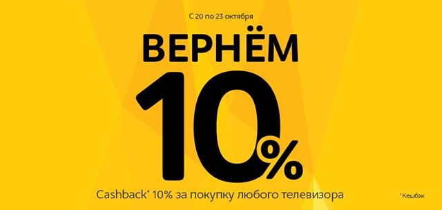 Мвидео ru кредит