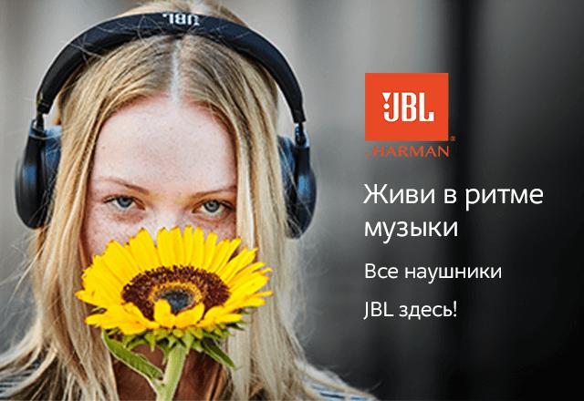 купить беспроводные наушники Bluetooth в интернет магазине мвидео