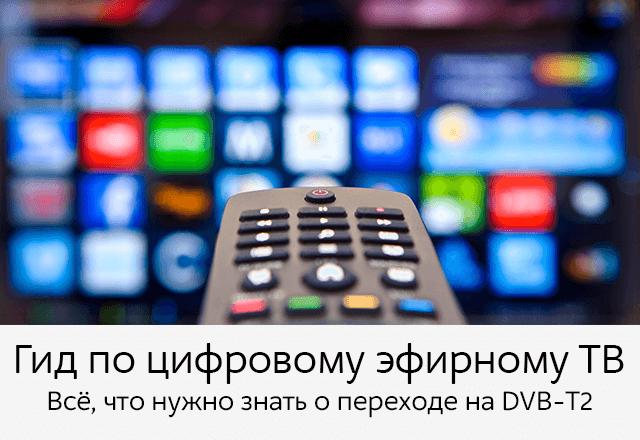 c7a29220cb8c Купить 4K UHD телевизоры Sony (Сони) в интернет-магазине М.Видео ...