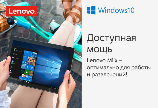 Гаджет барометр для windows 7