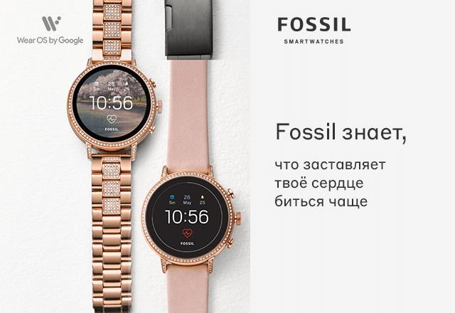 Мужские часы в Белгороде