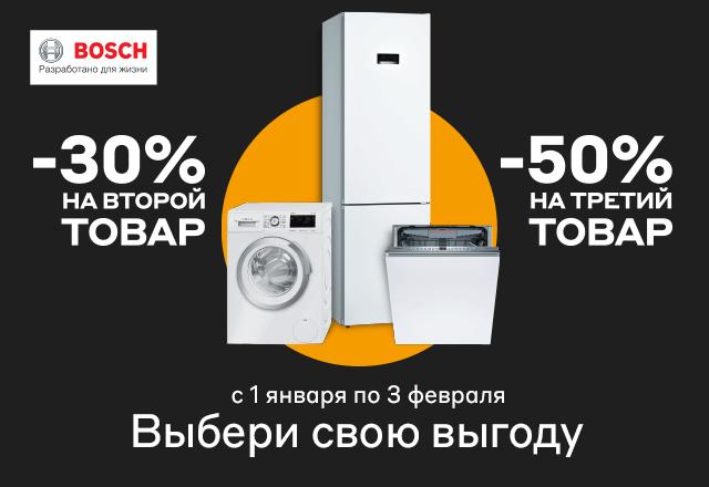 газпромбанк кредит наличными онлайн заявка спб