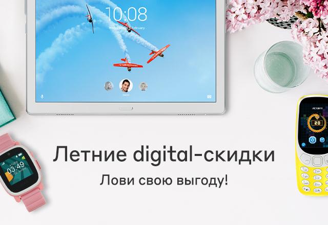 60ba60f59689b Купить кнопочные Мобильные телефоны в интернет-магазине М.Видео ...