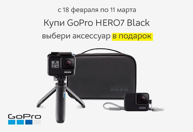 Купить Фотоаппараты мгновенной печати (моментальные фотоаппараты) в ... a647930280ced