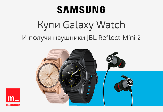 Купить Смарт-часы Samsung (Самсунг) в интернет-магазине М.Видео ... 6a3ec9b9b88ae