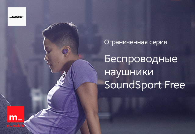 Купить Наушники Bluetooth Samsung (Самсунг) в интернет-магазине М ... 8bfd5714806a0