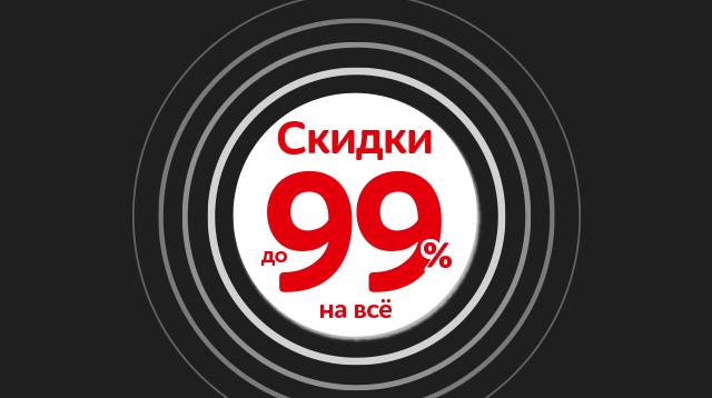 34693a357 Открытия новых магазинов М.Видео - Москва