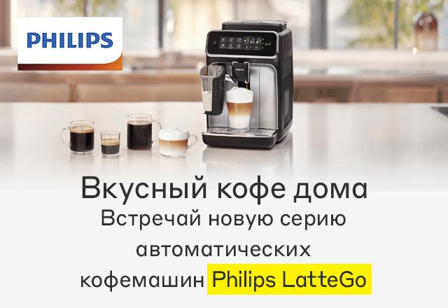 70ac1bf1ebbb5 Купить Кофемашины для зернового кофе в интернет-магазине М.Видео ...
