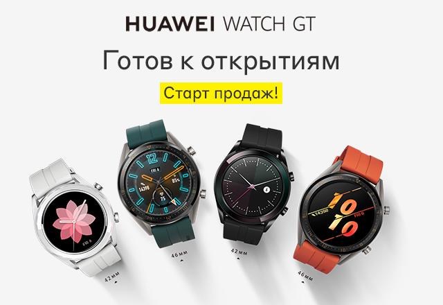6be32955 Купить умные smart (смарт) часы в интернет-магазине М.Видео - Москва