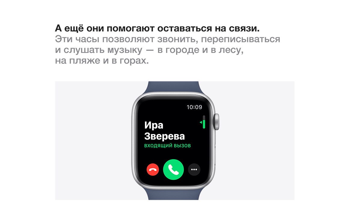 Apple Watch Series 5