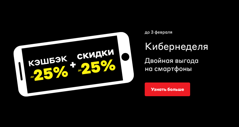 московский индустриальный банк рассчитать кредит онлайн