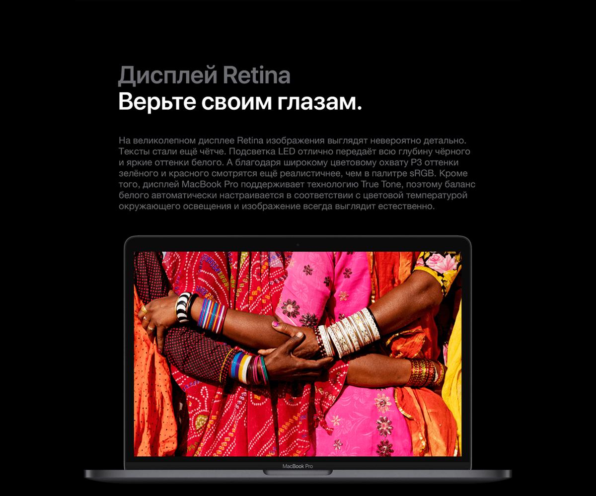 Ноутбук Apple MacBook Pro