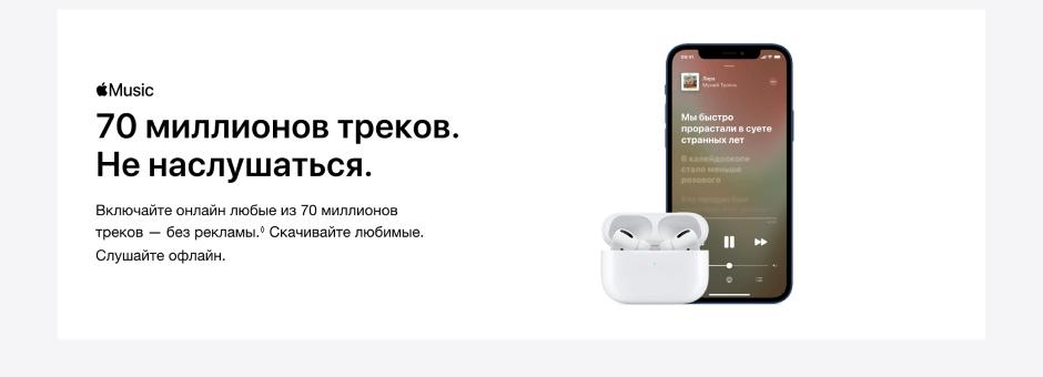 Apple 12 Pro KT
