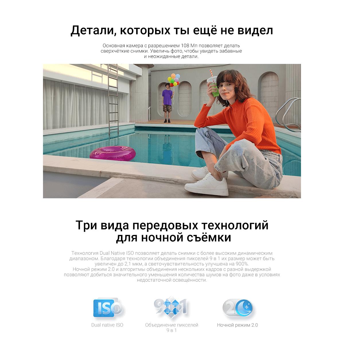 Смартфон Xiaomi Redmi Note 10 Pro