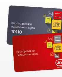 9f348ce621ea Подарочные карты «М.Видео» - Москва