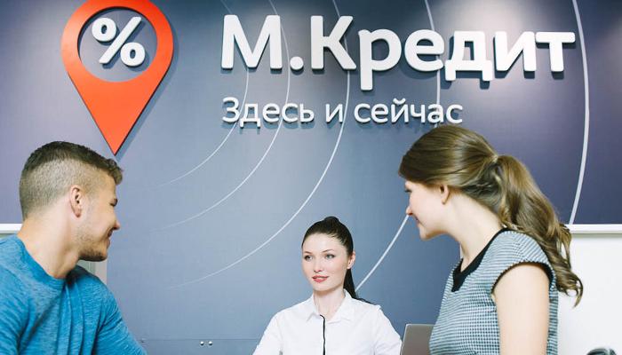 банк реконструкции и развития онлайн заявка