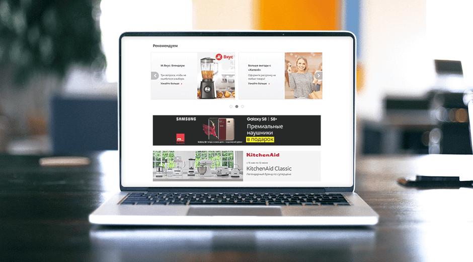 М.Видео - интернет-магазин цифровой и бытовой техники и электроники ... 05aae56e757