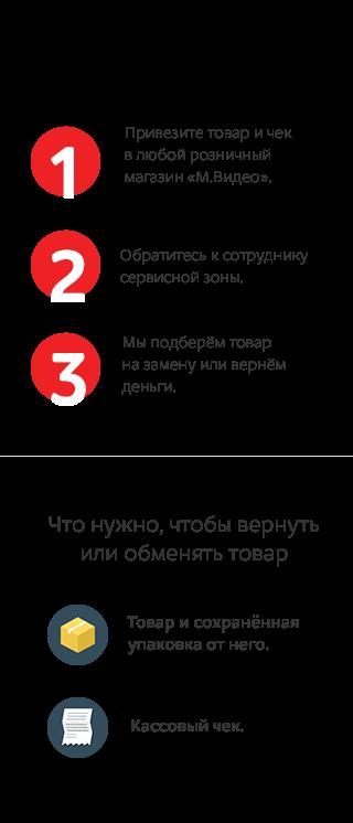 М.Видео - интернет-магазин цифровой и бытовой техники и электроники ... fa3427afdd7df