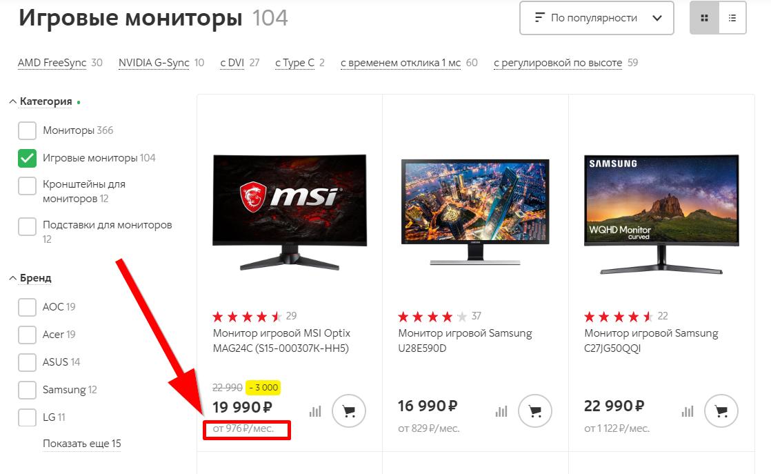 Кредит онлайн под 0 украина