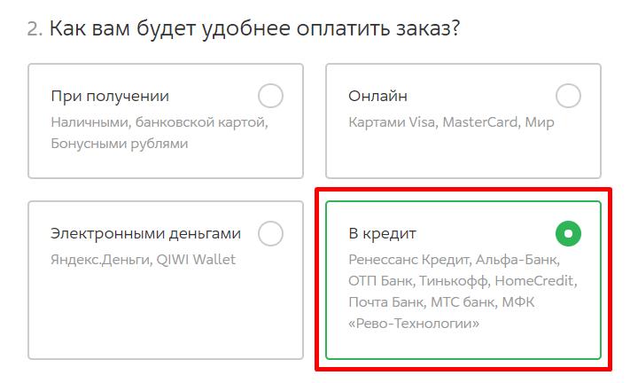 альфа банк тула кредит наличными онлайн