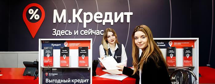 альфа банк второй кредиткредитная карта сбербанка условия погашения кредита
