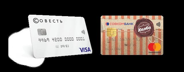 Сбербанк заявка на кредит онлайн без справок