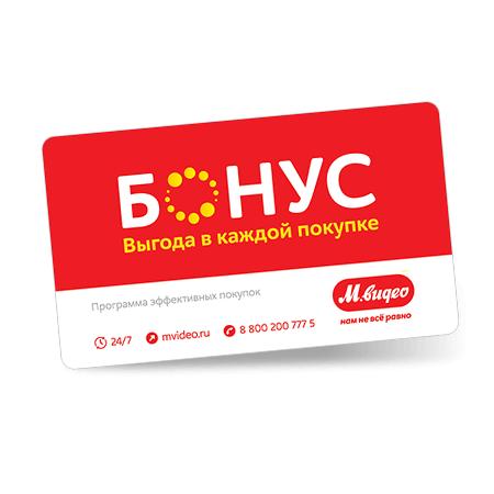 46bd608f1 Помощь покупателю - Промокоды, М.Купоны, подарочные карты и скидки ...